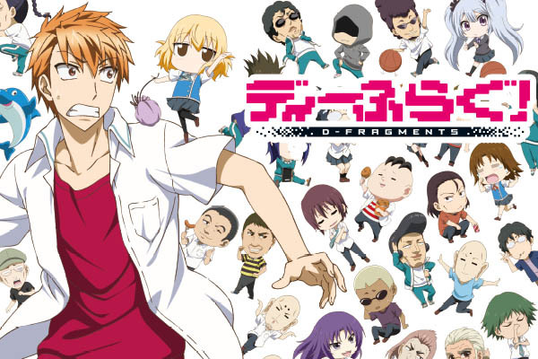 D Frag Anime Characters : Top west coast born east bred